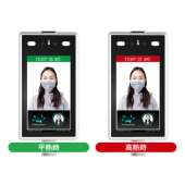 アクセスコントロール&サーマルAIカメラ
