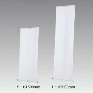 I-BannerⅡ620(アイバナーW590)シルバー_A
