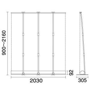 大型ロールアップバナー i-LooK200(アイルックW2000)_C