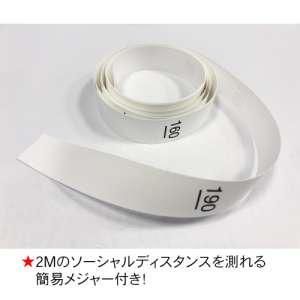 簡易ラインテープ_B