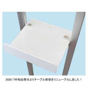L型テーブル付サインスタンド_C