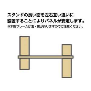 アクリルパーテーション 木製フレーム MHBP_G
