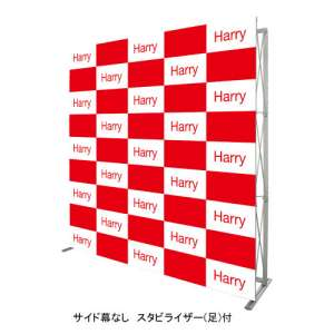 ファブリック式バックボード Harry_A