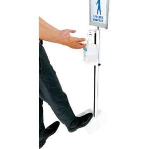 足踏みペダル式消毒液スタンド DSIシリーズ_B
