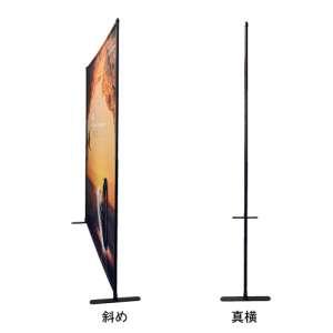 簡易バックボード スマートウォール (最大サイズ2400×2400)_A