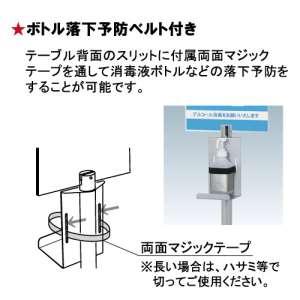 アルコール消毒液スタンド DSOシリーズ_E