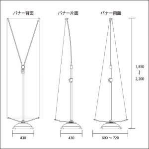 QSB-LIGHT(キューエスビーライトW650)_D