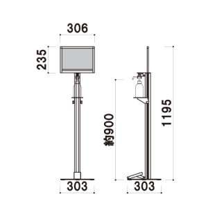 足踏みペダル式消毒液スタンド DSIシリーズ_D