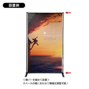 簡易バックボード スマートウォール (最大サイズ2400×2400)_G