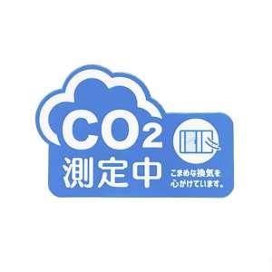 二酸化炭素濃度測定器 CO2チェッカー DETECTOR_G