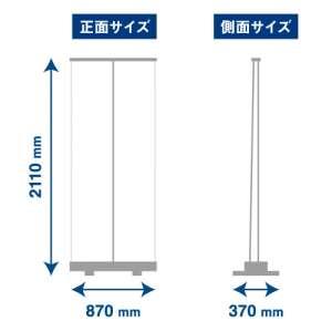 ロールアップ型 飛沫防止透明スクリーン シースルーパーテーション_A