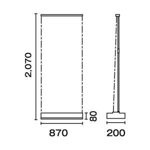 ロールアップバナー カーブベース(W850)_C