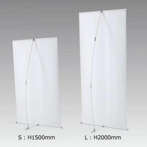 I-BannerⅡ920(アイバナーW890)シルバー_B
