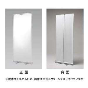 ロールアップ型 飛沫防止透明スクリーン くるりんシールド_C