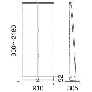 ロールアップバナー i-LooK90(アイルックW880)_C