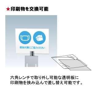 アルコール消毒液スタンド DSOシリーズ_D