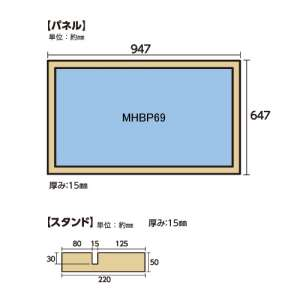 アクリルパーテーション 木製フレーム MHBP_E