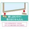 アクリルパーテーション 木製フレーム MHBP_F