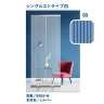 ロールアップ型 飛沫防止透明スクリーン シースルーパーテーション_E