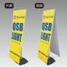 QSB-LIGHT(キューエスビーライトW650)_C