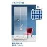 ロールアップ型 飛沫防止透明スクリーン シースルーパーテーション_C